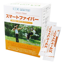スマートファイバー―ダイエットにおすすめの水溶性植物繊維(難消化性デキストリン)のサプリメント―