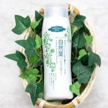 グリーンノート 自然葉シャンプー ~ヘナの色持ちアップ!無香料・弱酸性・天然由来成分100%~